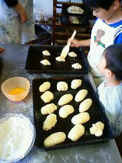 今日はパン作り!_b0130512_20412859.jpg