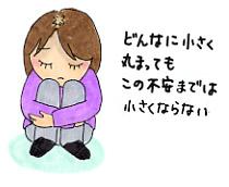 お灸と便秘_e0097212_1871212.jpg