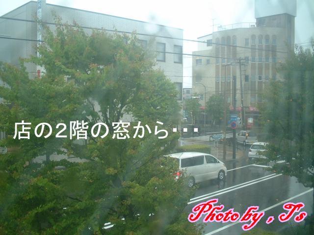 f0147821_1163185.jpg