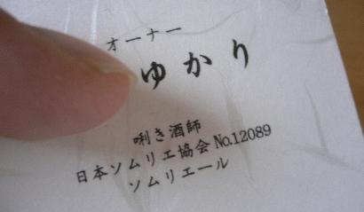b0041442_1073291.jpg