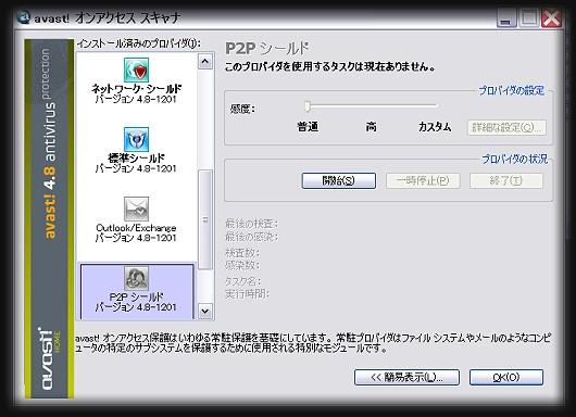 b0002644_21523689.jpg