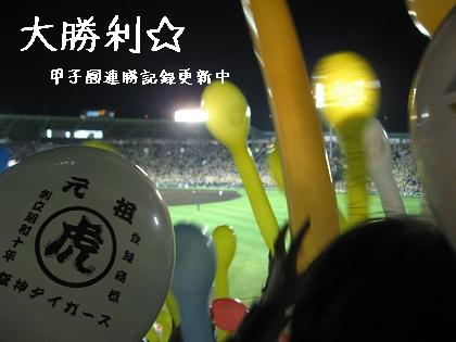 おっ!サンと虎鉄_e0126046_2343916.jpg