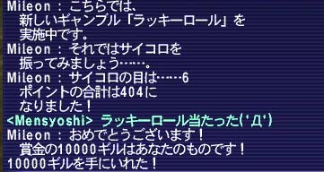b0003550_2185985.jpg