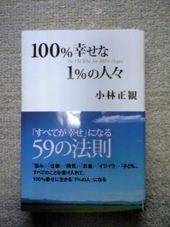 a0080156_20101561.jpg