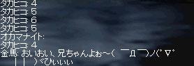 b0128058_12505268.jpg