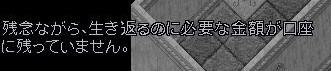 f0165558_7362488.jpg
