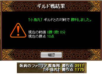 f0160977_402639.jpg