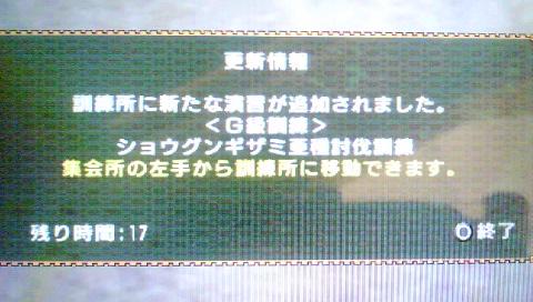 f0168780_14534341.jpg