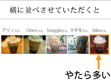 f0037190_3205245.jpg