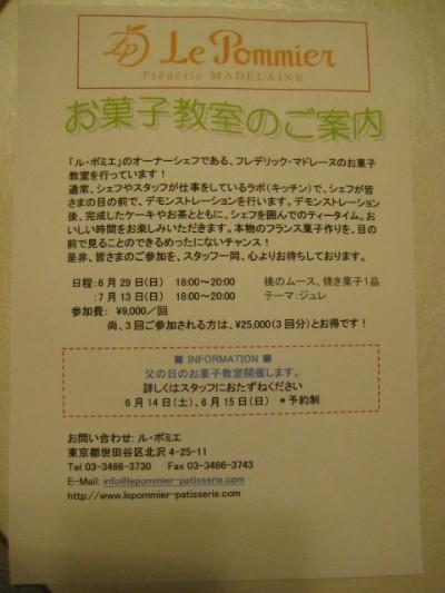 b0032593_5204988.jpg