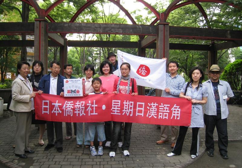 第42回漢語角開催写真その2_d0027795_2243265.jpg