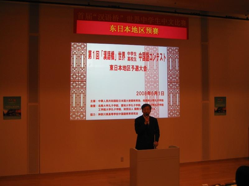 第1回「漢語橋」世界中学生・高校生中国語コンテスト 東京で開催_d0027795_22484884.jpg
