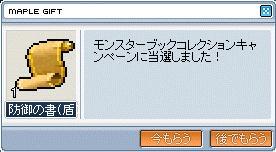 f0127202_17513343.jpg
