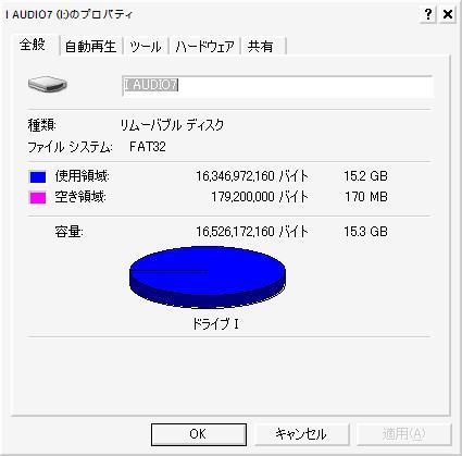 f0124204_4194089.jpg