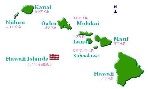 ハワイ諸島_a0036808_17305863.jpg