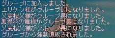 e0008809_20374484.jpg