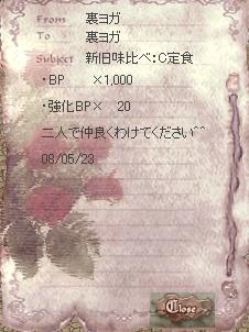 c0078415_8481452.jpg