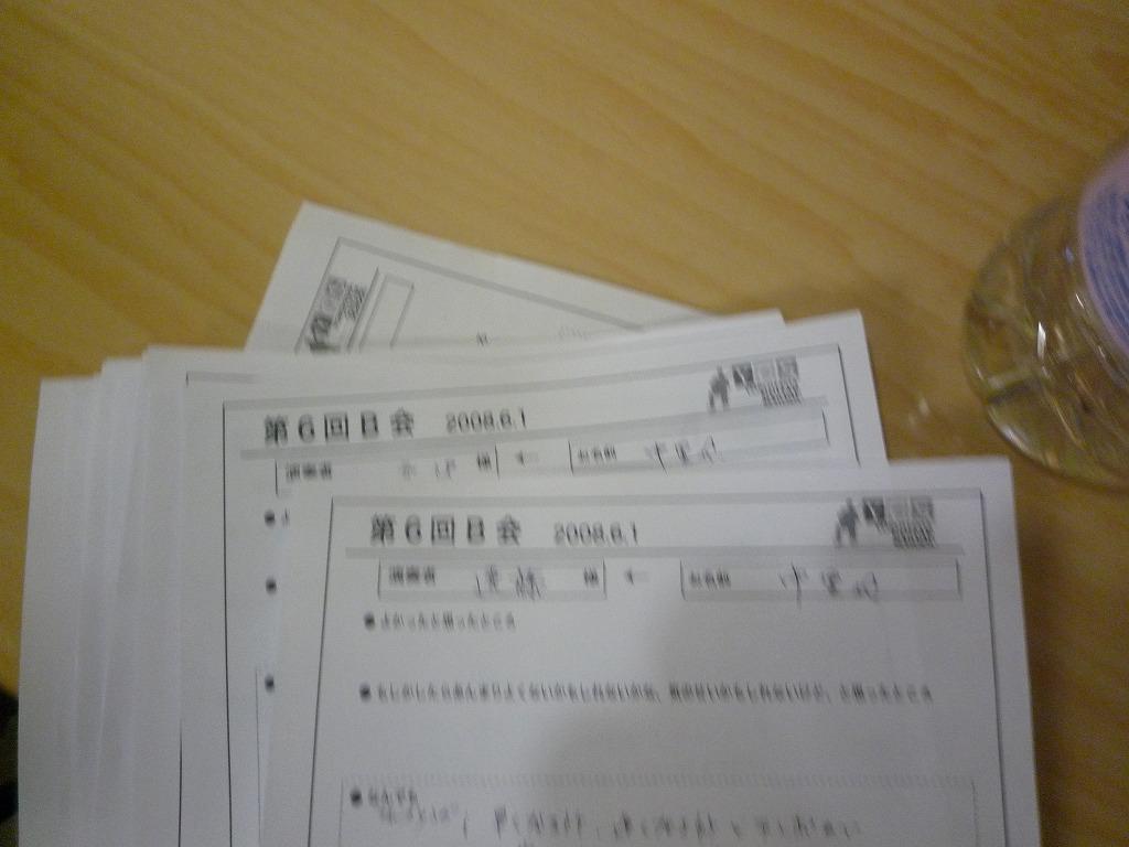 b0035524_8422319.jpg