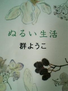 f0148927_18341081.jpg
