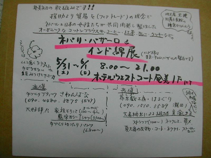 e0062635_21304845.jpg