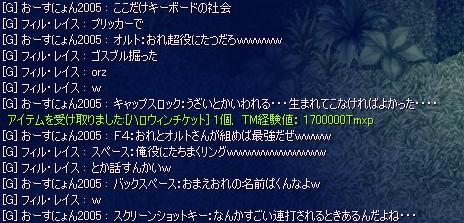 f0024635_18585981.jpg
