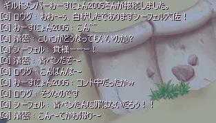 f0024635_18592250.jpg