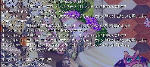 f0024635_1931687.jpg
