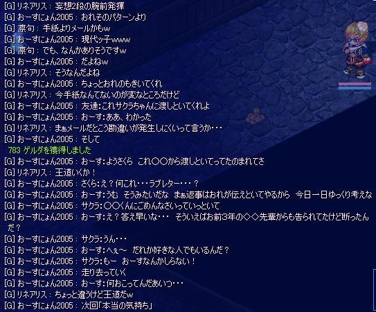 f0024635_1940365.jpg