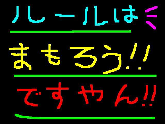 f0056935_2153196.jpg