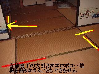 f0031037_17505845.jpg