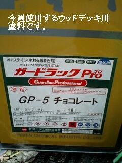 f0031037_17573876.jpg
