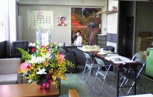 後援会の「秋田連絡所」オープン_f0081443_21575076.jpg