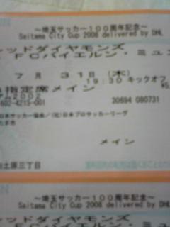 f0088348_22293471.jpg