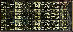 f0028549_036198.jpg
