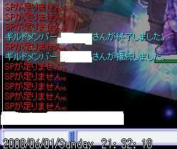 d0032550_342247.jpg