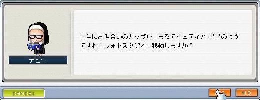 f0170550_21143299.jpg
