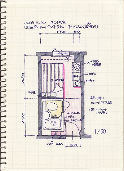 f0166157_1992892.jpg