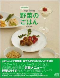 もじゃもじゃ☆まんじゅ蕎麦_e0110659_1045471.jpg