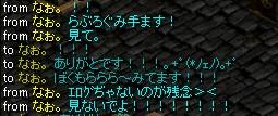 b0126064_17274138.jpg