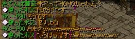 b0126064_17501230.jpg