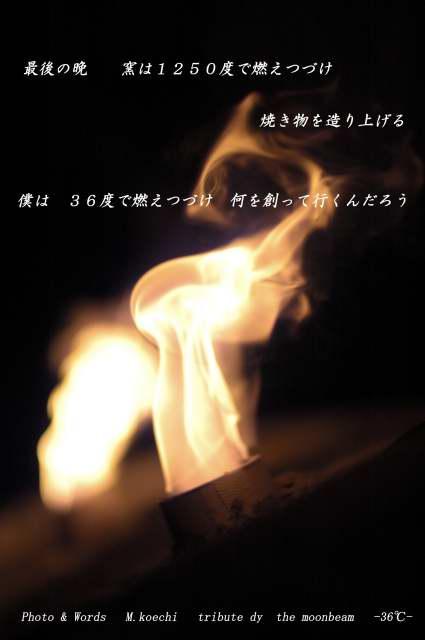c0150665_22505253.jpg