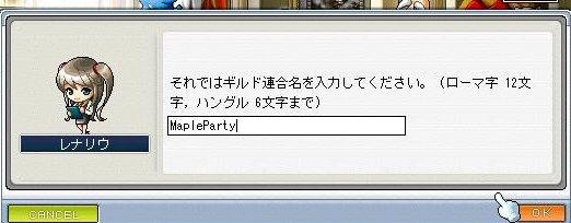 e0078666_19502117.jpg