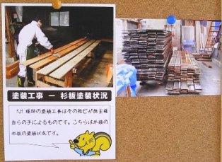 新住協全国総会最終日_f0174866_1725423.jpg