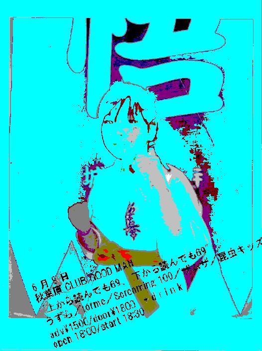 b0115470_1612896.jpg