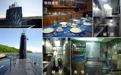 原子力潜水艦の画像 p1_7