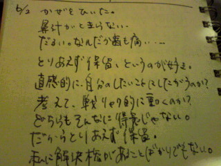 a0106977_2012717.jpg