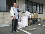 2008 焼肉パーティー写真 第2弾 _d0115679_17465077.jpg