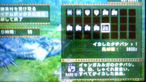f0168780_18124558.jpg