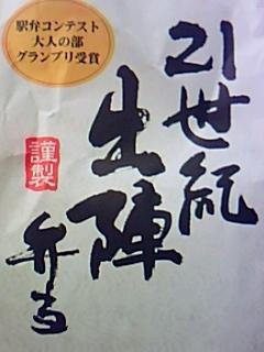 To West, 西へ_e0142585_13343053.jpg