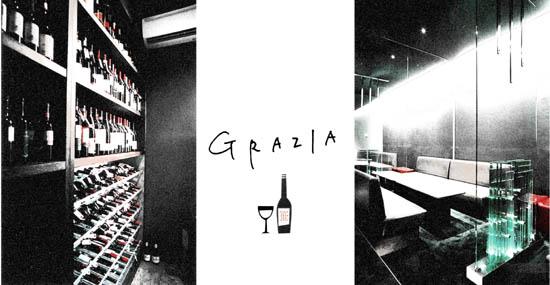 イタリアンレストラン&バー GRAZIA(グラーツィア)_f0171785_14365686.jpg